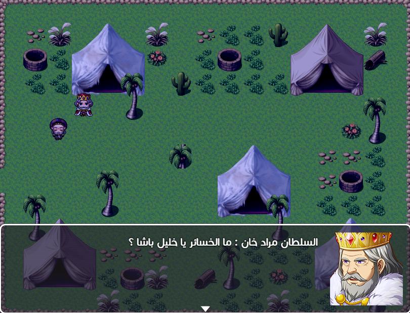 RPG Maker MV Game - Stranger Games