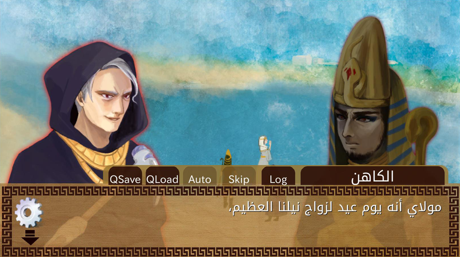 Bride of the Nile Visual Novel